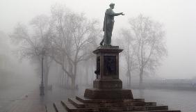 Частина провайдерів в Одесі відключила загальнонаціональні українські телеканали