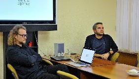 Творчу концепцію «Євробачення-2017» розроблятиме компанія «Гурт РЕ Дизайн» за 420 тисяч гривень