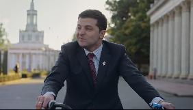 Слуга радянського народу