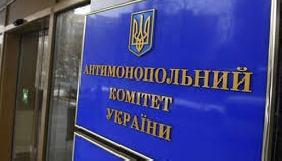 Антимонопольний комітет вимагає від ІнАУ інформацію щодо УПП