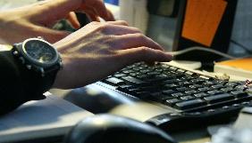 Світовий конгрес українців попередив про небезпеку кібератак з боку Росії