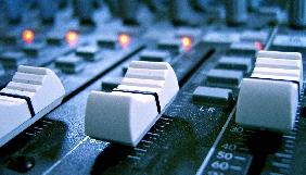 Нацрада оголосила про конкурс на мовлення з використанням частоти 104,6 МГц на Луганщині