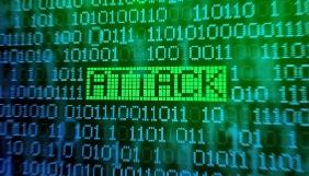 «Українські кібер війська» зафіксували у грудні 17 кібератак на сайти українських держустанов