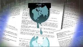 WikiLeaks заявляє, що диск з листуванням Гілларі Клінтон зник з архівів США