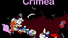 У США вийшов навчальний фільм про Росію з Кримом у складі
