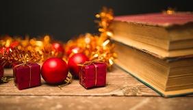 Читання січня: книжки про Різдво та захопливий нон-фікшн