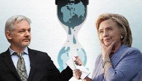 Спецслужби США встановили посередників, які передали Wikileaks викрадену переписку демократів