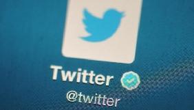 WikiLeaks планує створити базу з особистими даними верифікованих користувачів Twitter