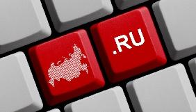 Мінфін повідомив про експансію російських IT-рішень на українському ринку