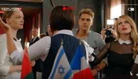 Держкіно відмовило «1+1» у прокатному посвідченні на серіал, в якому знялась Фреймут (ДОПОВНЕНО)