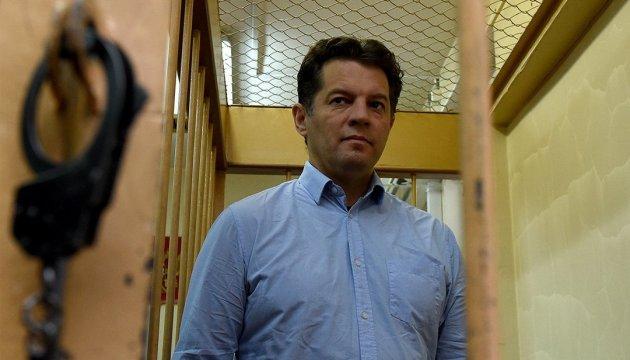 Сущенко чекає на візит українського омбудсмена у СІЗО «Лефортово»