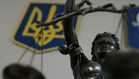 На Харківщині розповсюджувача сепаратистських матеріалів засуджено на 3,5 роки - СБУ