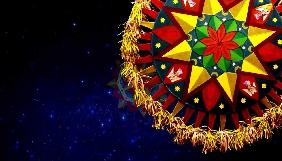Різдво на Українському радіо: шляхом патріарха Кирила?