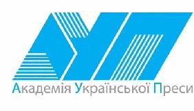 До 22 лютого - прийом заявок на тренінг для журналістів Західної України «Нові кадри нової України»