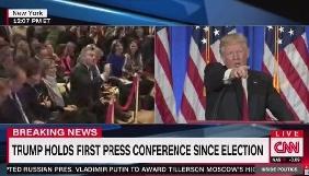 Трамп відмовився відповідати на питання репортера CNN та назвав телеканал «фейковими новинами»