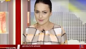 Закарпатський телеканал вдався до мови ворожнечі щодо ромів