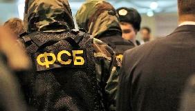 ФСБ затримала у Криму активіста Українського культурного центру