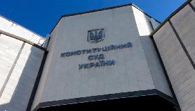 Під КСУ вимагають скасування «мовного закону» Ківалова-Колесніченка