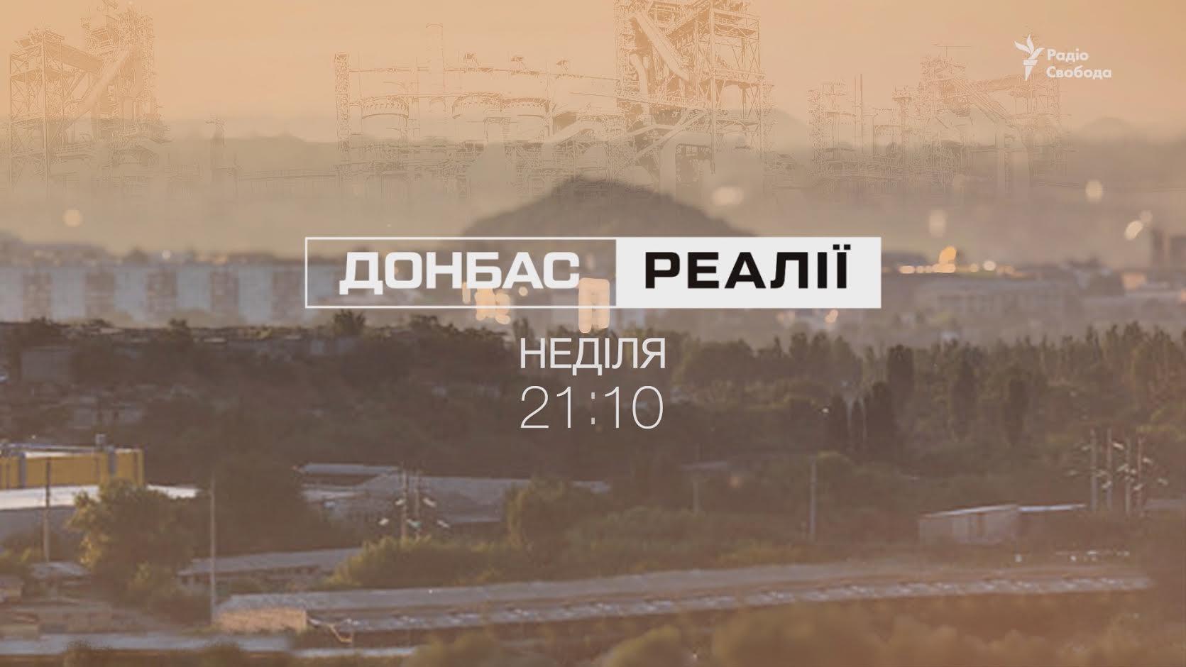 На «112 Україна» стартує проект «Радіо Свобода» про події в зоні АТО