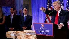 Трамп пообіцяв власний звіт щодо кібератак