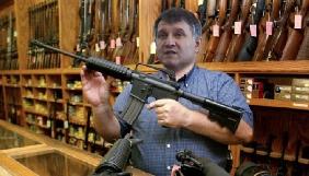 «Українські новини» заявляють, що МВС досі не надало списки нагороджених зброєю