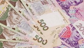 Ревізія у Держкомтелерадіо виявила збитків майже на 300 тисяч гривень - аудит