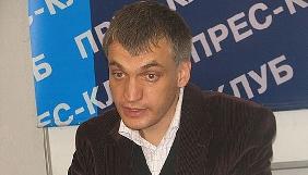 Одеське НАБУ може очолити силовик, який фабрикував справу проти правозахисника й журналіста Гройсмана