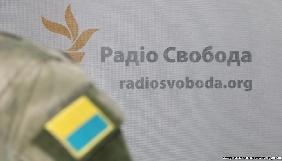 На «Радіо Свобода» та «Ера-FM» стартує нова програма «Радиво»