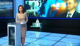 Невдалий початок року для Пашинського і Супрун. Моніторинг теленовин за 2–7 січня 2017 року