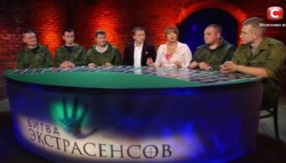 У «Битві екстрасенсів» на СТБ показали російських військових, які воювали на Донбасі (ВІДЕО)