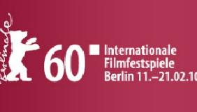 Українсько-німецький фільм «Школа №3» змагатиметься на Берлінале