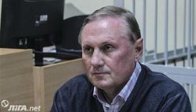 На засідання суду в справі Єфремова не пустили журналістів