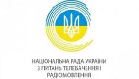 Нацрада роз'яснила Freedom House, чому в Україні припинено трансляцію каналу «Дождь»