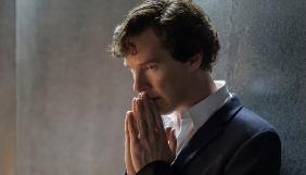 Фінальна серія «Шерлока» зібрала найменшу аудиторію за всю історію серіалу