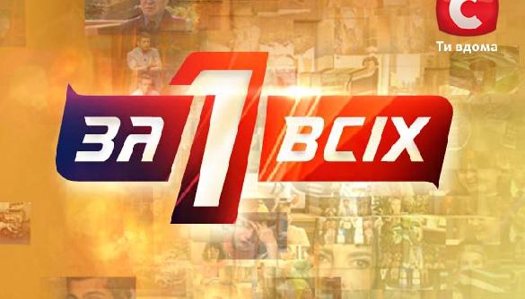 Висновок Незалежної медійної ради щодо змісту розважальних передач та їх анонсів на телеканалі СТБ