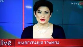Колишня прес-секретарка Ющенка Ірина Ванникова стала ведучою на NewsOne