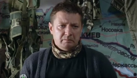Держкіно заборонило показ серіалів і фільмів за участю російського актора Яна Цапніка