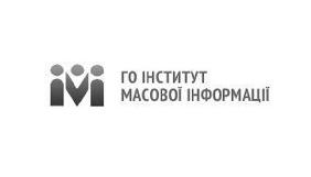 ІМІ відкрив вакансії для представників у трьох областях