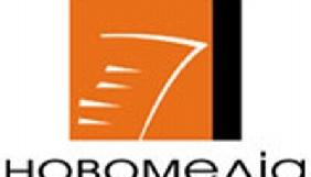 Асоціація «Новомедіа» вкотре вимагає припинити виробництво і показ проектів про екстрасенсів на СТБ