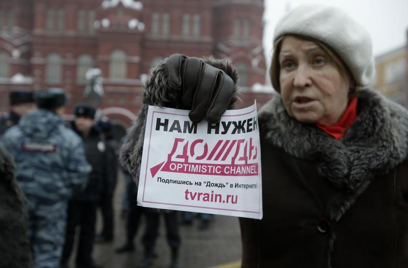 Human Rights Watch: заборона України на ретрансляцію «Дождя» має бути скасована