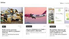 У Львові журналісти запустили молодіжний міський сайт без політики