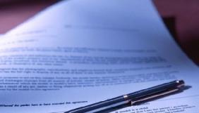 Наливайко підписав Положення про правління ПАТ НСТУ