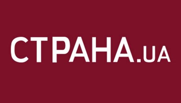 «Страна.ua» відмовилася назвати замовників реклами з проросійською пропагандою