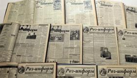 Головред районки «Роз-інформ» судитиметься зі співзасновниками газети