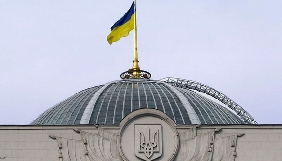 У Раді зареєстровано законопроект щодо територій з особливим режимом мовлення (ДОПОВНЕНО)