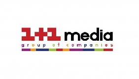 Більшість телеканалів групи 1+1 медіа перейшли на формат мовлення 16:9