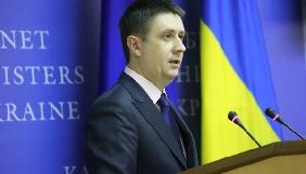 Замість Аласанії заступником голови оргкомітету з підготовки до «Євробачення-2017» став Кириленко