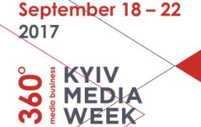 18-22 вересня – у Києві пройде  KYIV MEDIA WEEK-2017
