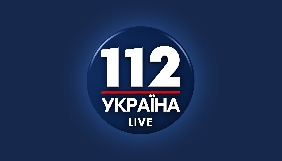 «112 Україна» покаже інавгурацію Трампа в спецпроекті