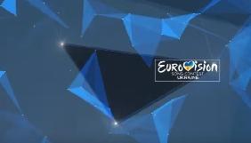 «Україна є сучасна, позитивна і прагне єдності в усьому» – творець проморолика «Євробачення-2017»